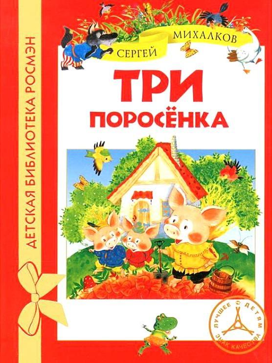 mikhalkovbooks1