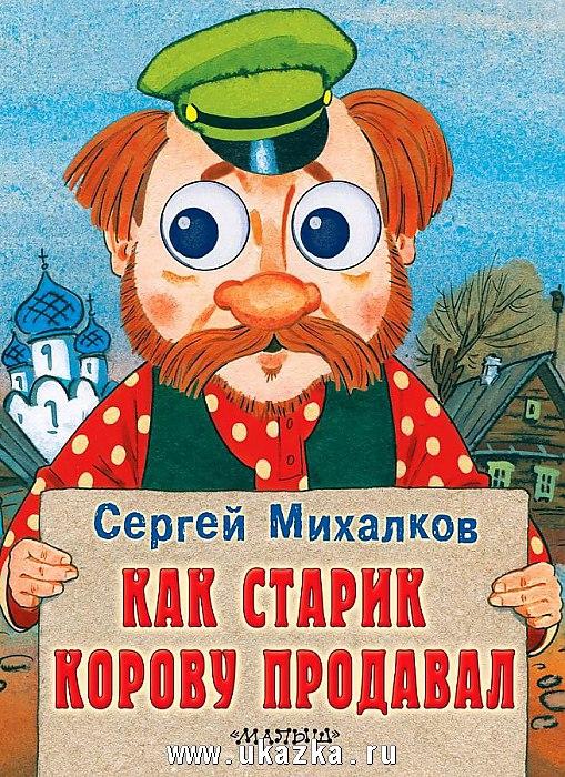 mikhalkovbooks4