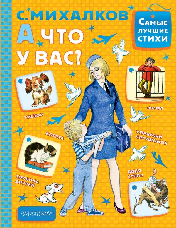 mikhalkovbooks6