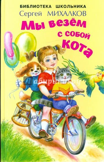 mikhalkovbooks7