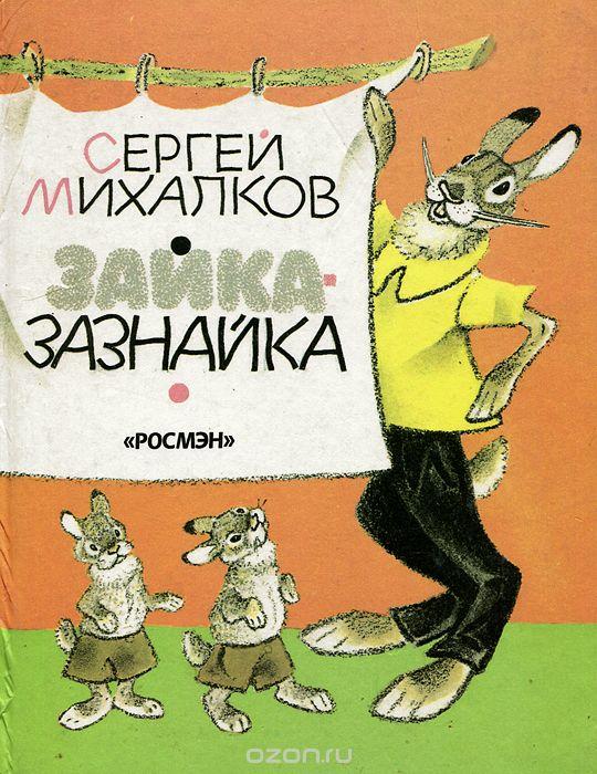 mikhalkovbooks8