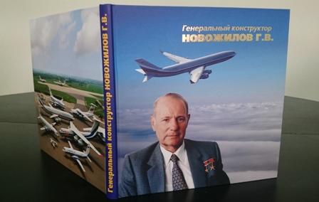 novozhilovbook