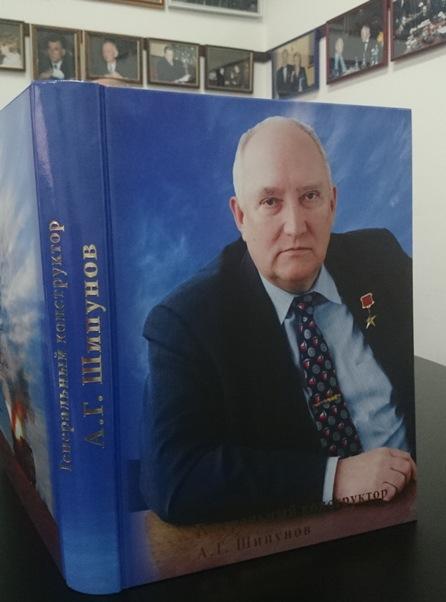 shipunovbook